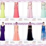 yeni sezon mezuniyet elbisesi modelleri 2014